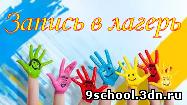 Электронные образовательные услуги